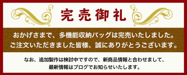 kanbai_bag (1)
