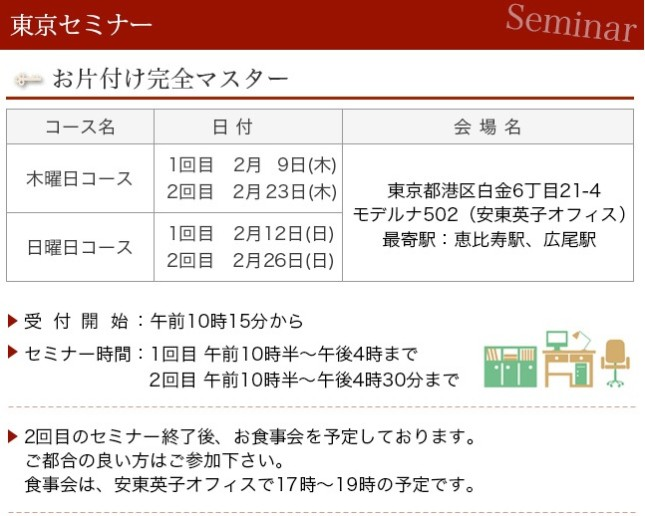 semi_tokyo_17023